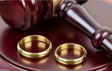 ثبت طلاق یک طرفه